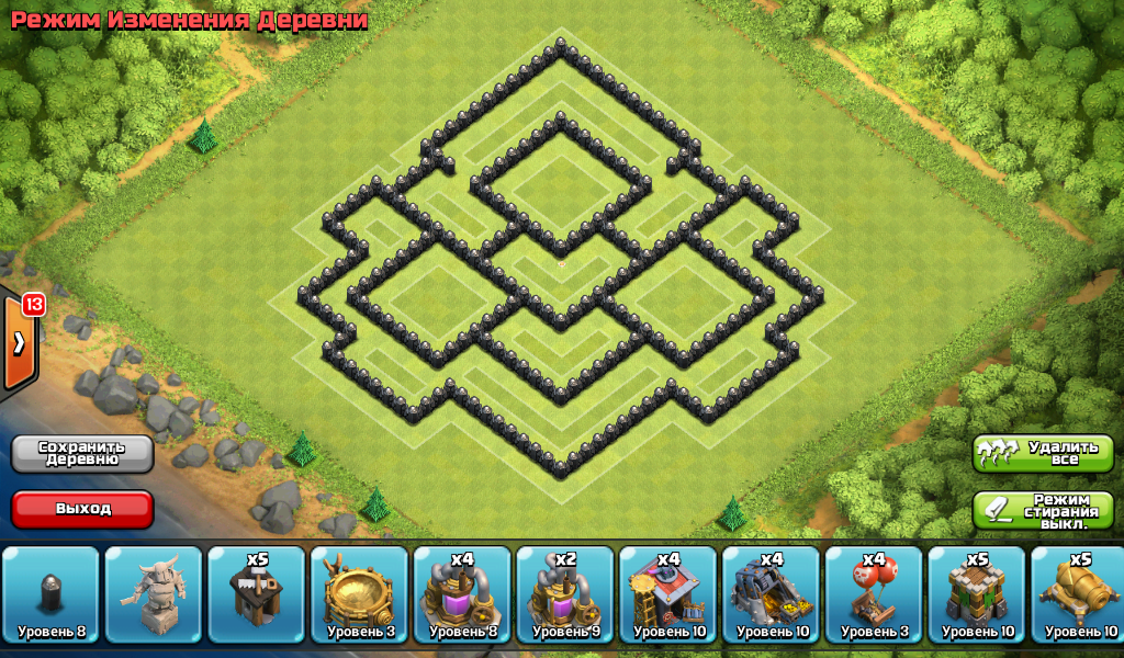 Clash of clans 8тх
